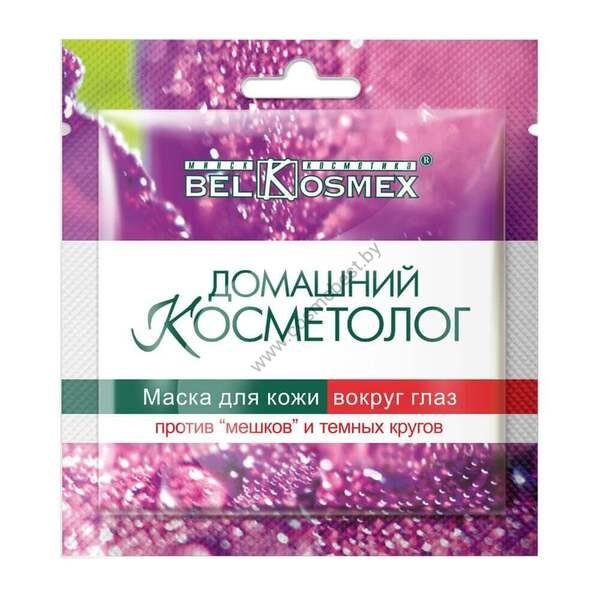 Маска для кожи вокруг глаз Против «мешков» и темных кругов от Belkosmex