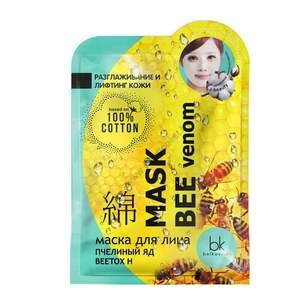 Facial mask MASK BEE venom from Belkosmex