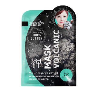 Facial mask MASK VOLKANIC from Belkosmex