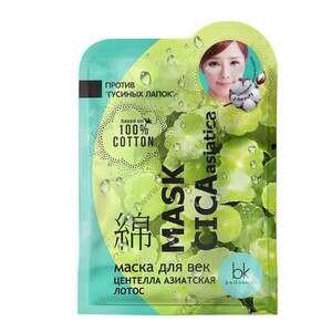 Eye mask MASK CICA asiatica from Belkosmex