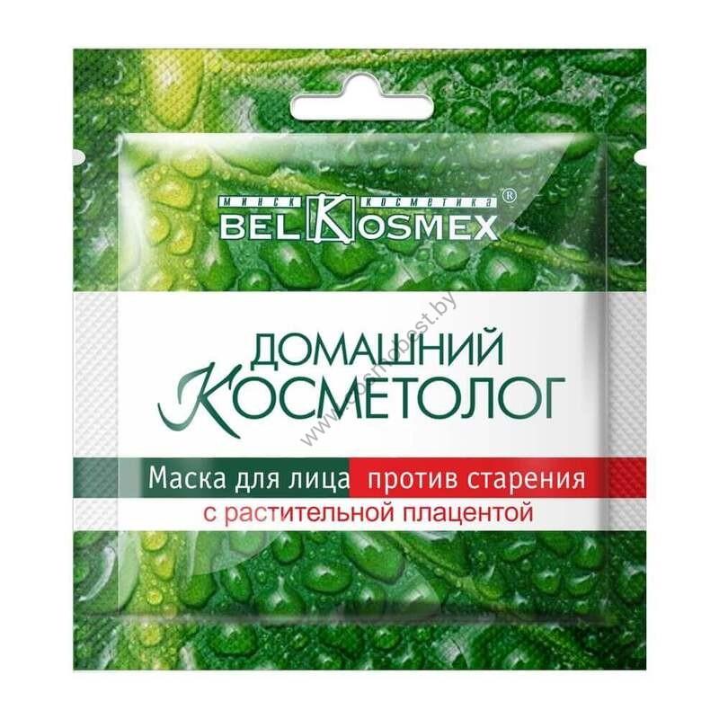 Маска для лица Против старения с комплексом растительная плацента от Belkosmex