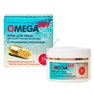 Face cream for dry and sensitive skin rich in Omega 369 from Belkosmex