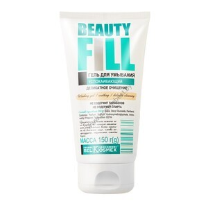 Gel for washing Soothing delicate cleansing from Belkosmex