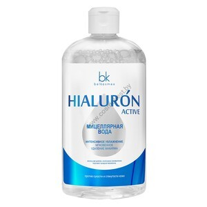 Мицеллярная вода Интенсивное увлажнение и мгновенное удаление макияжа от Belkosmex