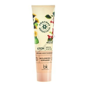 """Cream for hands and nails """"Nutrition and recovery"""" Favorite cosmetics from Belkosmex"""