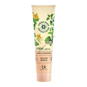 """Hand cream """"Protection and hydration"""" Favorite cosmetics from Belkosmex"""