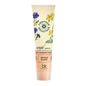 """Hand cream """"Restoration and protection"""" Favorite cosmetics from Belkosmex"""