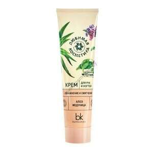 Moisturizing and softening hand and nail cream Favorite cosmetics from Belkosmex