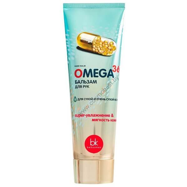 Бальзам для рук Super-увлажнение и мягкость кожи Omega 369  от Belkosmex