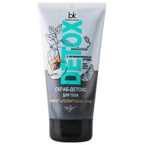 Скраб-детокс для тела Эффект «полировки» кожи и суперочищение от Belkosmex