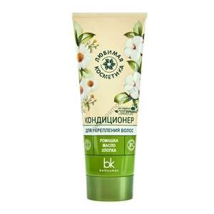 Conditioner to strengthen hair Favorite cosmetics from Belkosmex