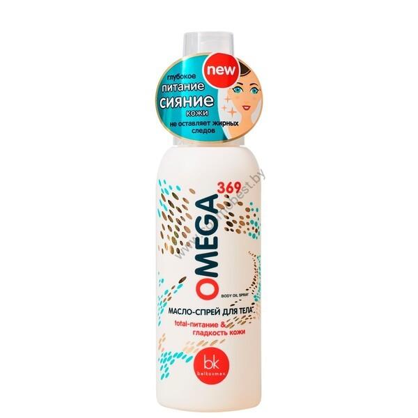 Масло-спрей для тела Total-питание и гладкость кожи Omega 369 от Belkosmex