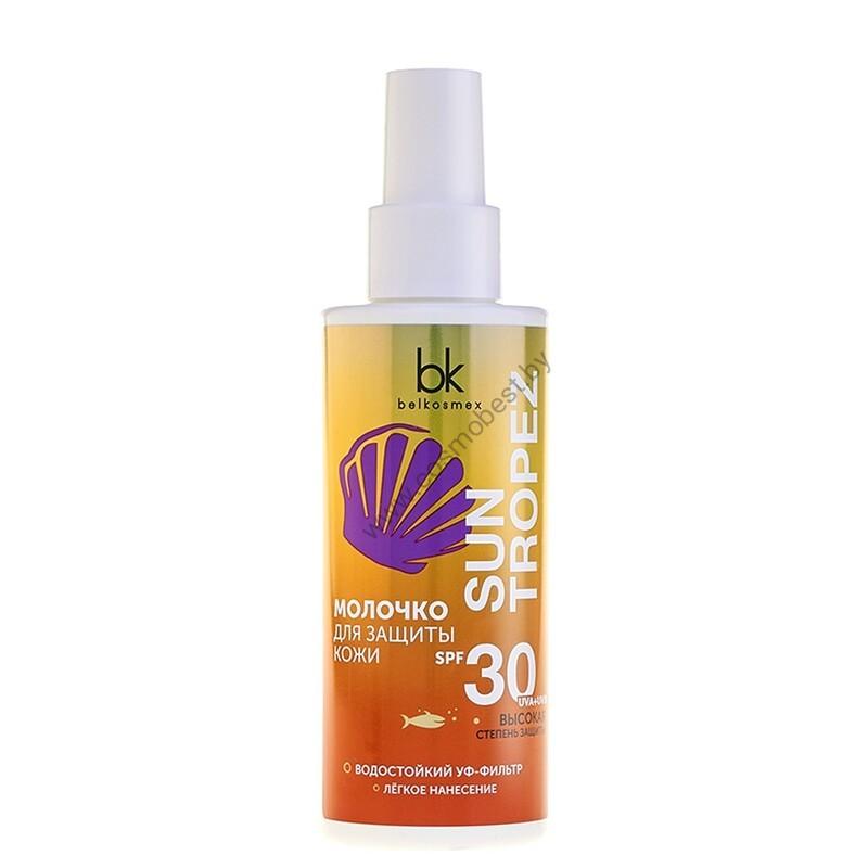 Молочко для защиты кожи SPF 30 UVA+UVB высокая степень защиты водостойкое легкое нанесение от Belkosmex