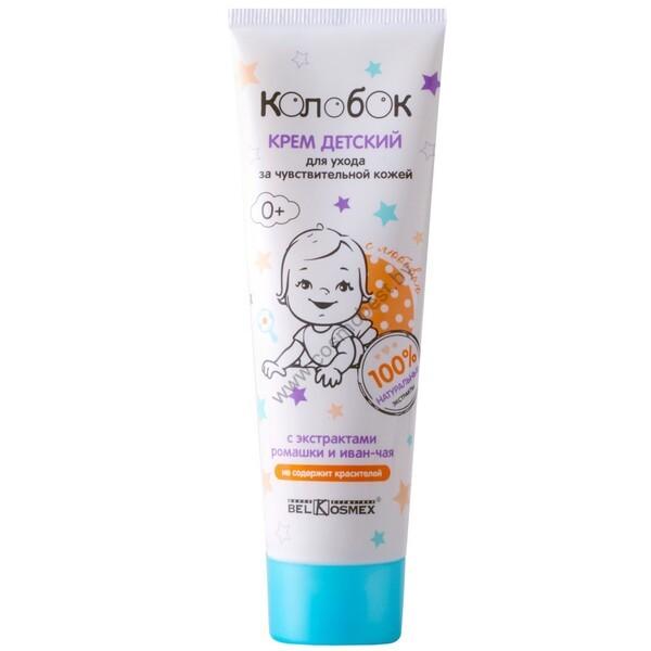 Крем детский для ухода за чувствительной кожей от Belkosmex