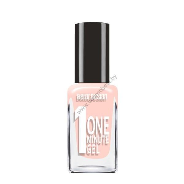 Лак для ногтей ONE MINUTE от Belor Design