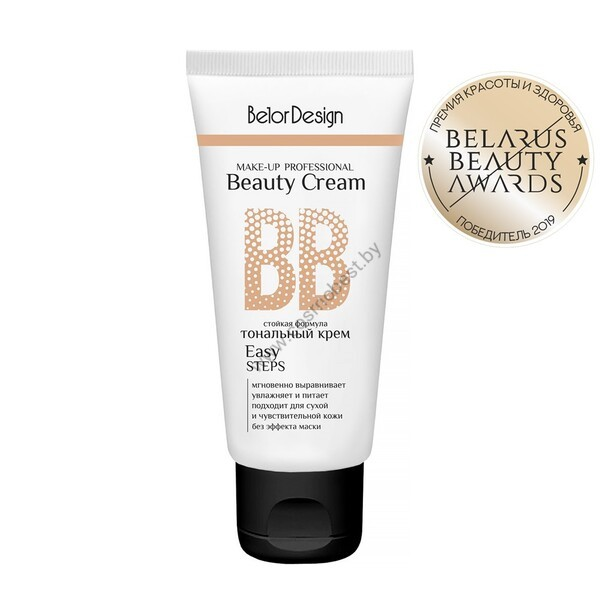 Тональный крем BB-BEAUTY CREAM от Belor Design