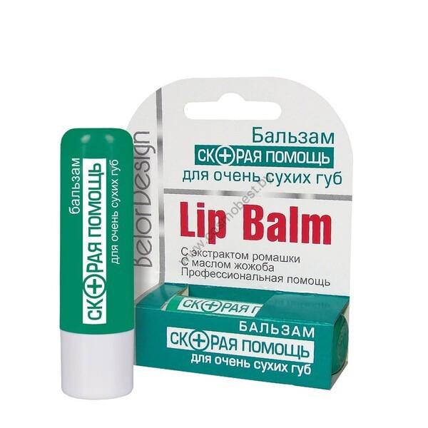 Бальзам «СКОРАЯ ПОМОЩЬ» для очень сухих губ прозрачный от Belor Design
