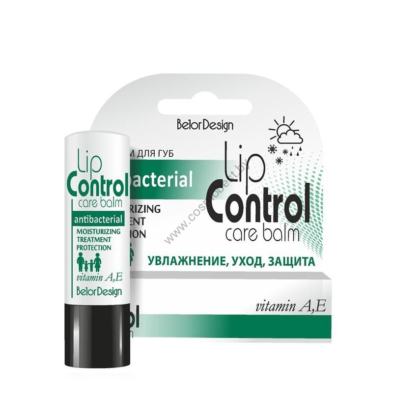 Бальзам для губ LIP CONTROL от Belor Design