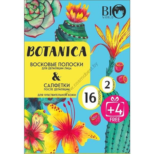 Набор для депиляции лица для чувствительной кожи (полоски 16шт+4 шт акц.+ саше с маслом 2шт.)от BioWorld