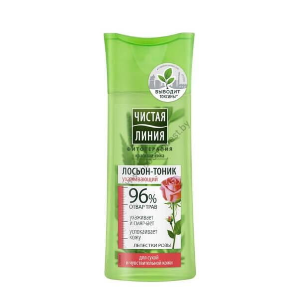 Лосьон-тоник для сухой и чувствительной кожи на отваре целебных трав Лепестки Роз Чистая Линия