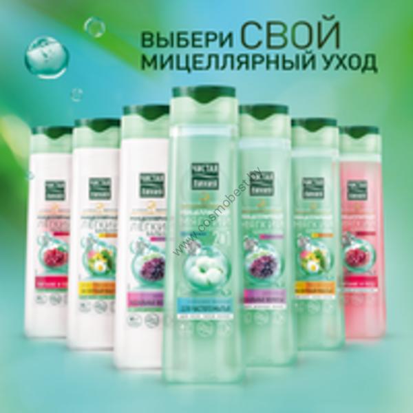 Шампунь Сила 5 трав для всех типов волос Чистая Линия