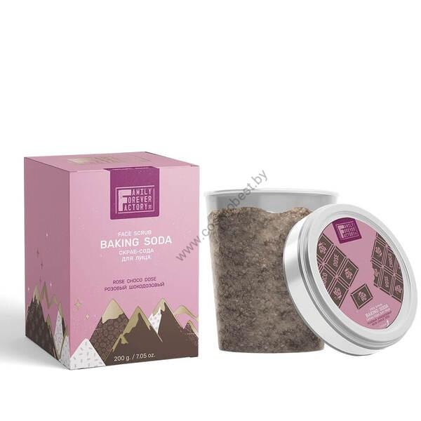 Скраб-сода для лица Розовый шокодозовый от Family Forever Factory