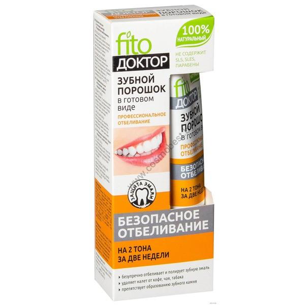 Зубной порошок в готовом виде FitoDoctor Безопасное отбеливание ТУБА от Фитокосметик