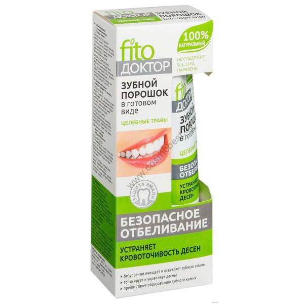 Зубной порошок в готовом виде FitoDoctor Целебные травы ТУБА от Фитокосметик