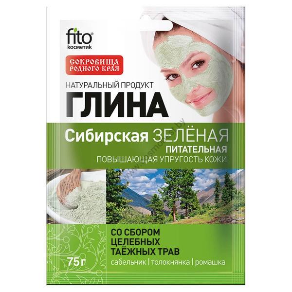 Глина Сибирская зеленая, питательная, со сбором целебных таежных трав от Фитокосметик