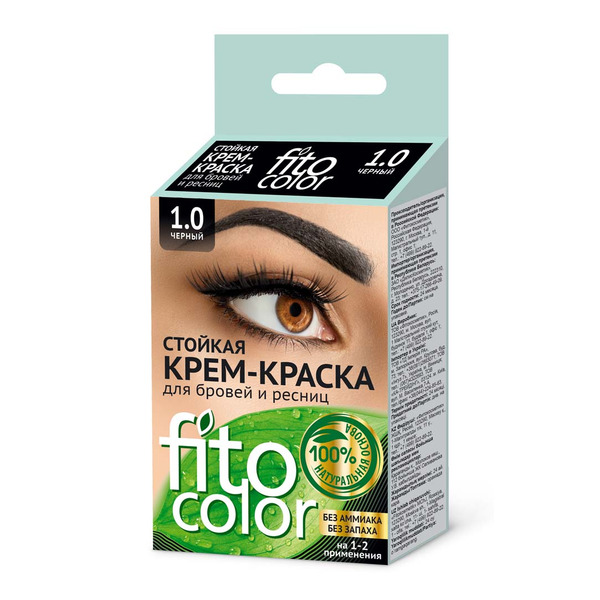 Стойкая крем-краска для бровей и ресниц Fito Color от Фитокосметик