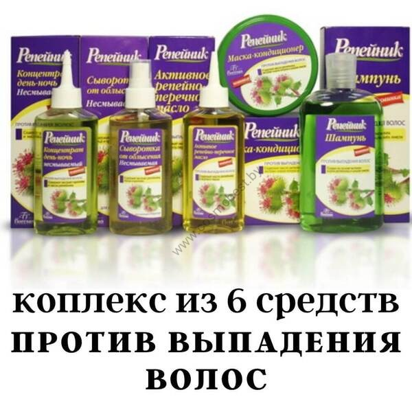 """Комплекс против выпадения волос """"Репейник"""" из 6 средств от Floresan + ПОДАРОК"""
