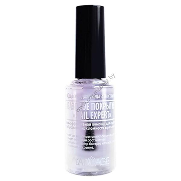 Средство по уходу за ногтями Базовое покрытие «Nail Expert» от Latuage