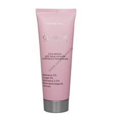 CICA face mask night Super recovery from Liv Delano