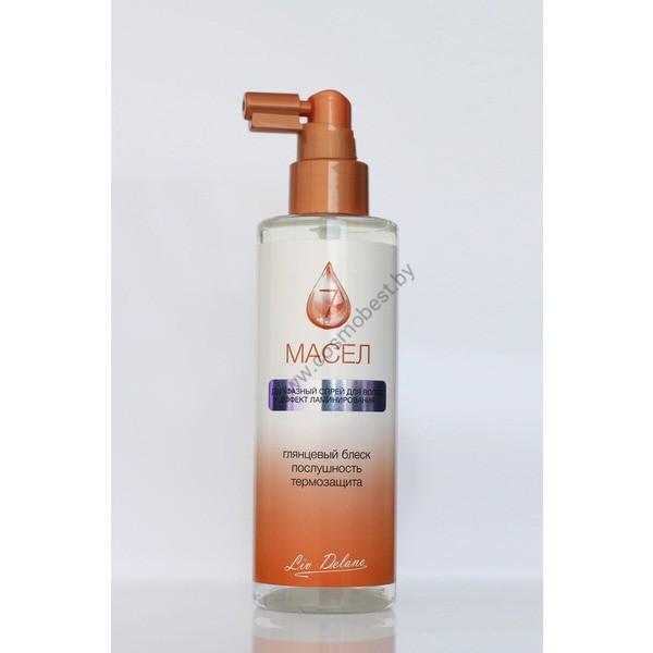 Двухфазный спрей для волос «Эффект ламинирования» 7 Масел от Liv Delano