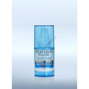 Hyaluronic Serum - Activator Hyaluron Elixir by Liv Delano