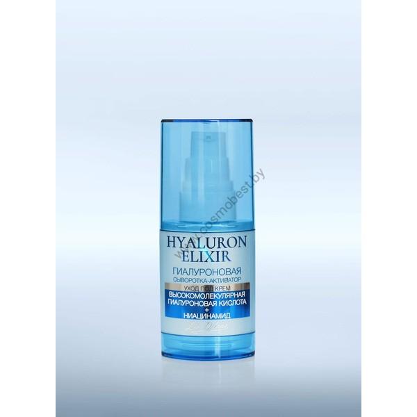 Гиалуроновая сыворотка - активатор Hyaluron Elixir от Liv Delano