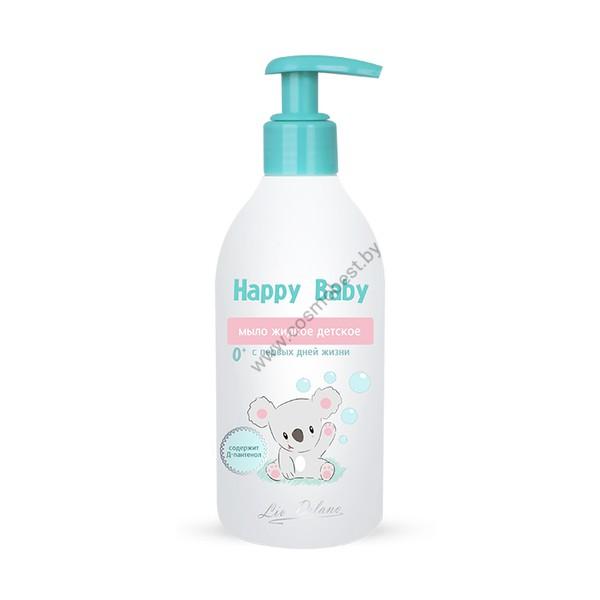 Жидкое мыло детское 0+ от Liv Delano