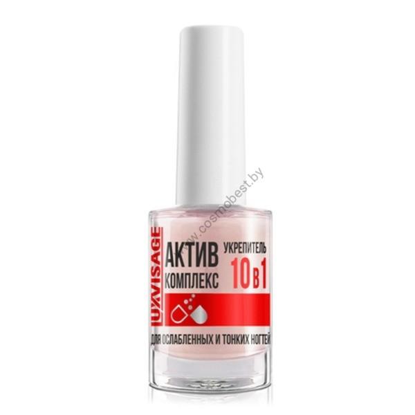 Укрепитель для ногтей Актив Комплекс 10 в 1 от Luxvisage