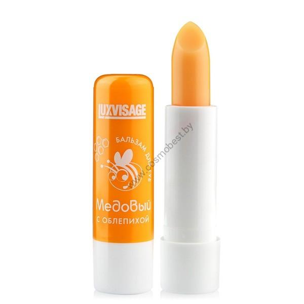 Бальзам для губ Медовый с облепихой от Luxvisage