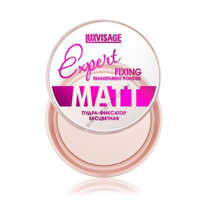 Пудра Expert Matt от Luxvisage
