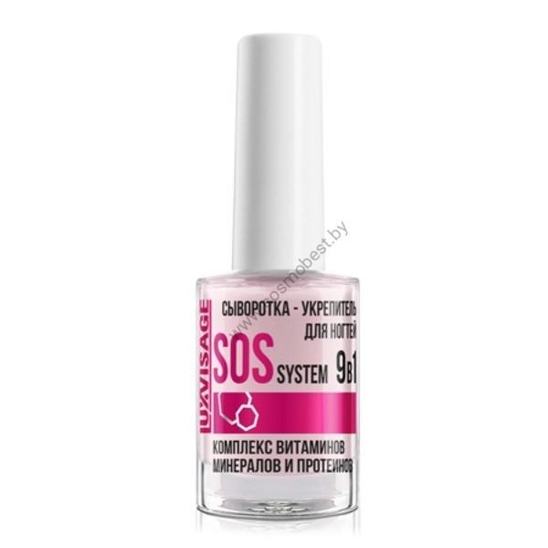 Сыворотка-укрепитель для ногтей SOS-system 9 в 1 от от Luxvisage