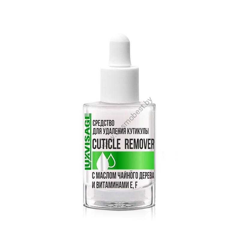 Средство для удаления кутикулы Cuticle Remover от Luxvisage