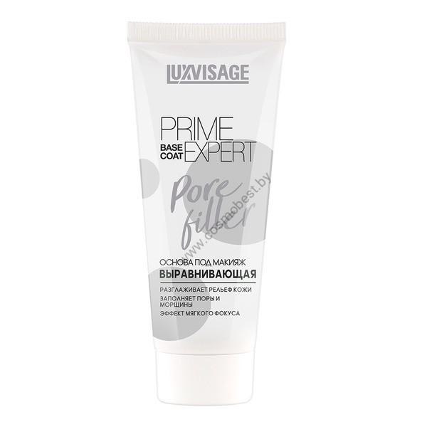 Основа под макияж выравнивающая Prime Expert Pore Filler от Luxvisage
