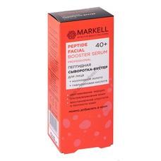 Сыворотка-бустер для лица Пептидная 40+ от Markell