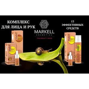 Комплекс ДЛЯ ЛИЦА и РУК (13 средств) Bio Helix с муцином улитки от Markell