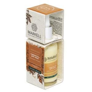 Сыворотка для лица «Ореховое питание» Superfood от Markell