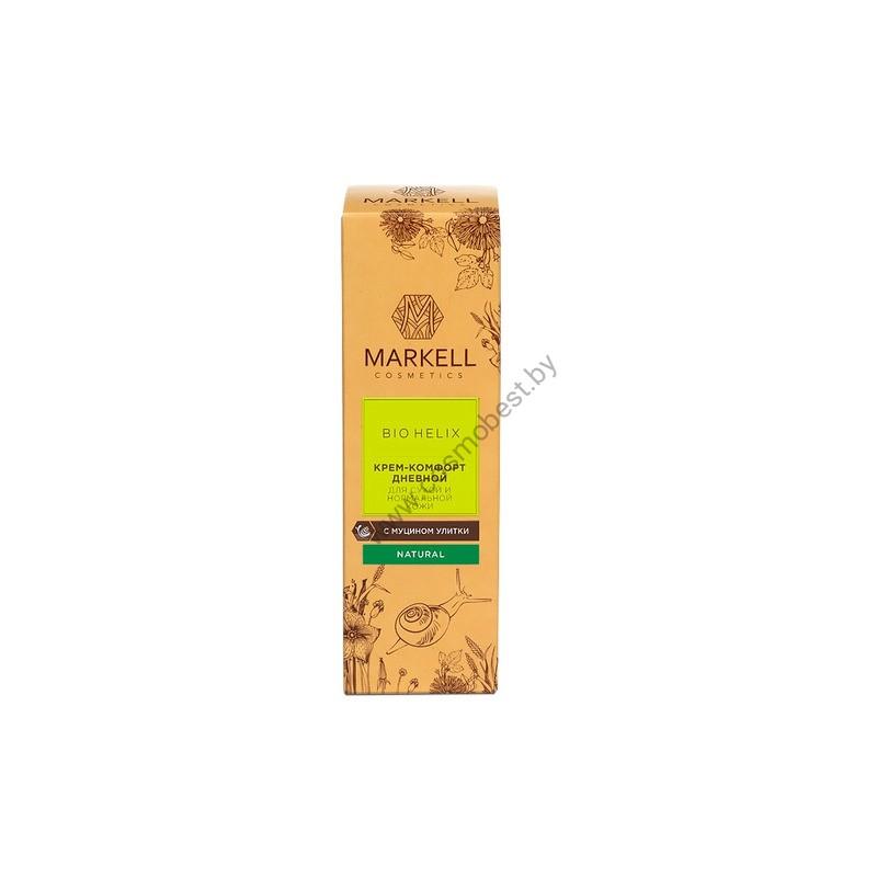 Bio Helix Крем-комфорт для лица дневной с муцином улитки для сухой и нормальной кожи от Markell