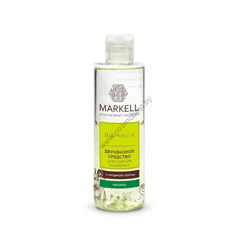 Двухфазное средство для снятия макияжа с муцином улитки Bio Helix от Markell