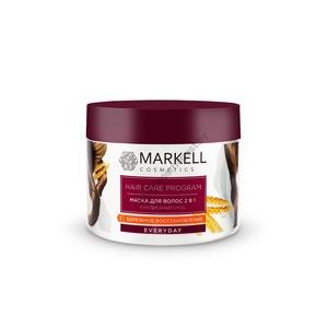 Маска для волос 2 в 1 «Ежедневный уход» Hair Care Program от Markell