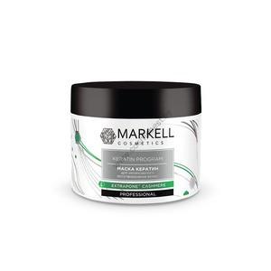 """Маска для  интенсивного восстановления волос """"Кератин"""" Keratin Program от Markell"""